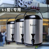 奶茶桶 台灣世合SHIHHO不銹鋼奶茶保溫桶 雙層奶茶桶 飲料店設備10L/12升 MKS小宅女