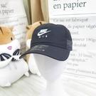 NIKE Y NK H86 SSNL 鴨舌帽 老帽 兒童款 帽子 DH2049010 黑 後可調【iSport愛運動】