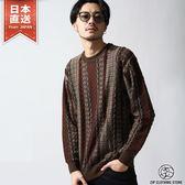 提花織毛衣 立體感針織衫 圓領針織衣
