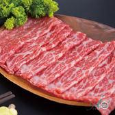 日本和牛 北海道白老牛 雪花火鍋片(200g±10%)