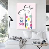 單幅 萌寵系列卡通裝飾畫客廳畫餐廳壁畫臥房床頭畫掛畫【輕奢時代】