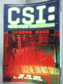 【書寶二手書T1/一般小說_HCW】CSI犯罪現-罪惡城市_週樹芬, 麥斯.艾倫.柯林斯