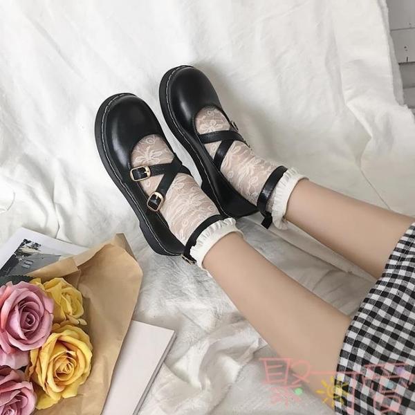日系jK制服鞋圓頭小皮鞋厚底學院娃娃單鞋女【聚可愛】