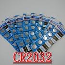 【JIS】I001 CR2032 鈕扣電池 3V 高品質 水銀電池 營繩燈 青蛙燈 計算機 一卡5顆 電子秤 主機