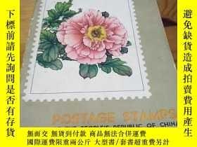 二手書博民逛書店中華人民共和國郵票1965英文版postage罕見stamps of the People s Republic