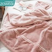 日式素色毛毯被子加厚珊瑚絨冬季法蘭絨毯子午睡沙發蓋毯單人雙人【小酒窩服飾】