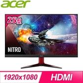 【南紡購物中心】ACER 宏碁 VG252Q X 25型 IPS 240Hz 電競螢幕
