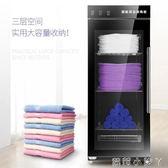消毒櫃毛巾商用單門衣物美容院紫外線毛巾櫃家用 220v igo全館免運