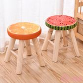 實木質小凳子時尚創意板凳餐廳餐館凳布藝圓矮凳家用化妝凳梳妝凳