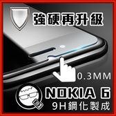 Nokia 9H硬度螢幕鋼化玻璃保護貼【影片實測+現貨】A01 Nokia 3/5/6 NOKIA6.1 NOKIA5.1 Plus