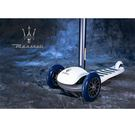 義大利原廠授權 台灣總代理 【義大利Maserati】瑪莎拉蒂經典重現 (兒童滑板車)