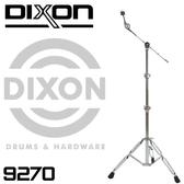 【非凡樂器】DIXON PSY9270I 銅鈸直斜兩用架 / 標準款 / 加贈鼓棒