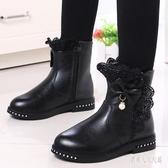 韓版兒童公主靴中大童加絨棉靴兒童鞋女童靴子冬女孩蕾絲花邊短靴 yu9624『俏美人大尺碼』