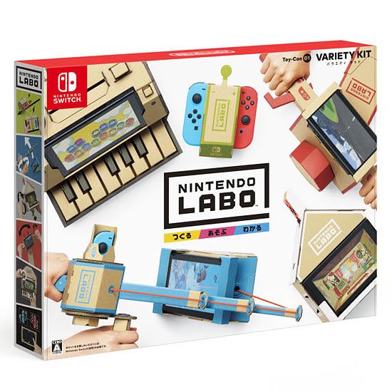 [哈GAME族]免運費 可刷卡●好玩又有趣●任天堂實驗室 Switch NS Labo Toy-Con01 VARIETY KIT 多彩套件