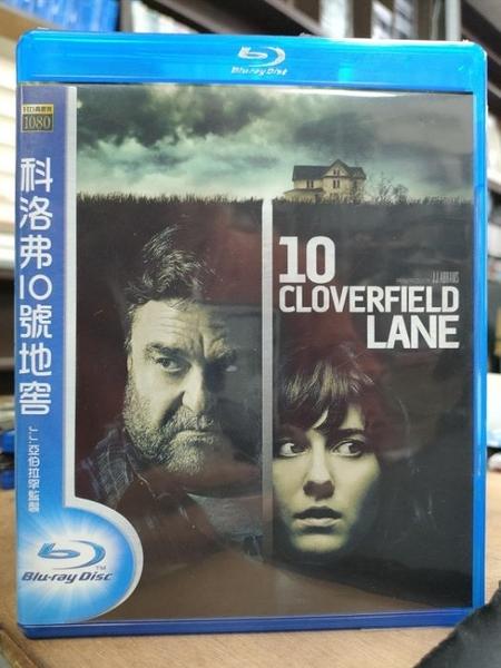 挖寶二手片-0255-正版藍光BD【科洛弗10號地窖】熱門電影(直購價)