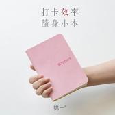 小本子迷你日記本小筆記本子手帳本記事本隨身便攜【雲木雜貨】