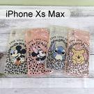 迪士尼五彩貝殼軟殼 [花園] iPhone Xs Max (6.5吋) 米奇 米妮 史迪奇 小熊維尼【Disney正版】