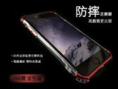【彩甲殼】加厚耐摔 蘋果 iPhone 6s 7 8 Plus X Xs XR XsMax 手機 保護殼 防撞軟套 背蓋