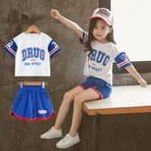童裝女童夏裝2018新款時髦套裝兒童運動兩件套女寶寶洋氣時尚潮衣