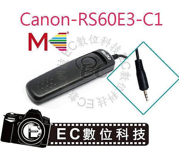【EC數位】Meike 美科 Canon RS-60E3 RS60E3 快門線 G1X G15 60D 100D 70D 500D 550D 600D 650D 700D 1100D G16 SX50..