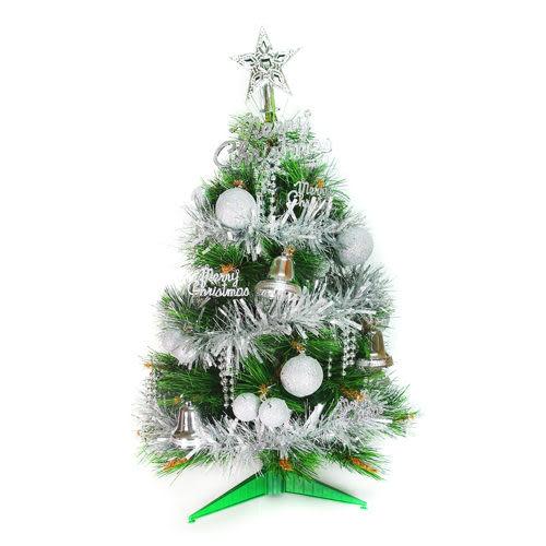 台灣製2尺/2呎(60cm)特級松針葉聖誕樹 (+銀色系飾品組)(不含燈)(本島免運費)