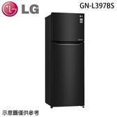 【LG樂金】315公升 直驅變頻上下門冰箱 GN-L397BS
