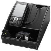 波德徠爾皮質收納盒HCS 1116 可放手機充