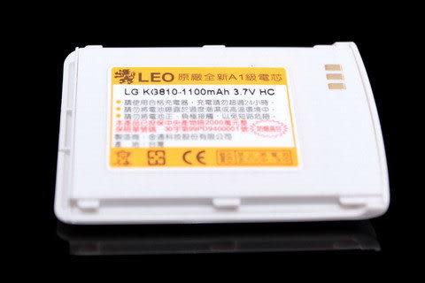 CALLS/其他廠牌  防爆高容量 手機電池 1100mah LG (白) KG810