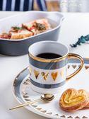 咖啡杯 ins陶瓷馬克杯帶蓋帶勺北歐情侶杯牛奶水杯早餐咖啡杯杯子 麥琪精品屋