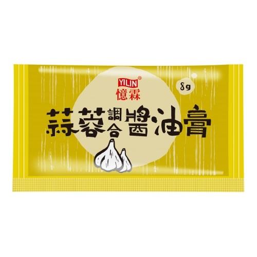 蒜蓉調合醬油膏 (8gx200包/袋x5/箱)