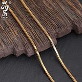 細銅錬子銅錬條包配件包包錬子金屬錬條肩帶單買 青木鋪子