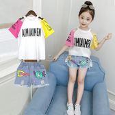 女童套裝 潮童裝女童夏裝新款洋氣套裝韓版時尚兒童時髦兩件套裝 俏女孩