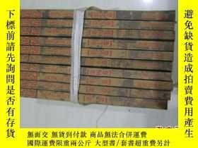 二手書博民逛書店紅色記憶罕見[第1——10卷]124676 魯林 衛華 曉韋 王
