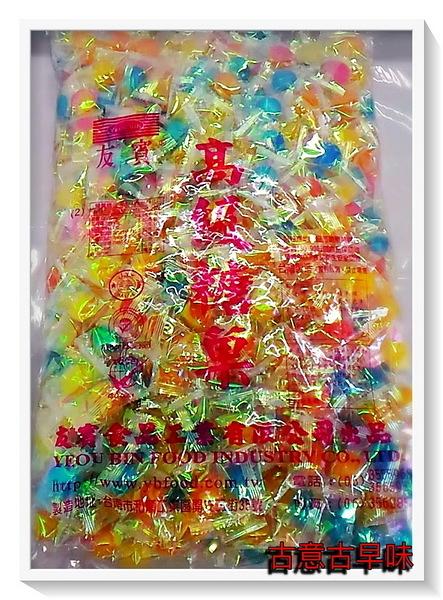 古意古早味 雷射糖 (3000公克/量販包) 懷舊零食 彩虹糖 水果糖 綜合水果糖 喜糖 糖果