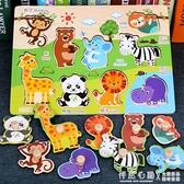 手抓板益智兒童拼圖早教拼板1-2-3周歲4寶寶木質形狀配對嵌板玩具 怦然新品