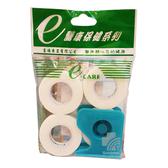醫康 透氣醫療膠帶 (未滅菌) 0.5吋  4入 有切台 袋裝 白色&膚色