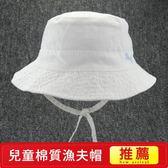 雙12盛宴 兒童帽子2018新春夏男女童漁夫帽棉質舒適盆帽小寶寶太陽帽