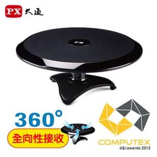 PX 大通 HDA-6200 (室內用)高畫質室內通數位天線