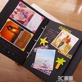 DIY手工相冊紀念本黏貼式寶寶成長情侶記錄浪漫創意自制可以寫字 3C優購