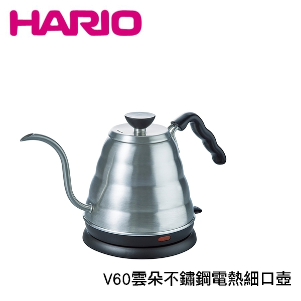 HARIO V60雲朵304不鏽鋼電熱細口壺 EVKB-80HSV