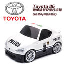 行李箱 登機箱 收納箱  兒童跑車造型 Toyota 86 白色警車(附裝飾貼紙)
