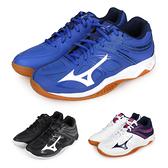 MIZUNO THUNDER BLADE 2 男女排球鞋(免運 訓練 美津濃≡體院≡ V1GA19709