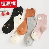 襪子 兒童襪子精梳棉春夏季薄款短襪3-5-8-12歲女童中筒星期襪可愛動物【】限時特惠