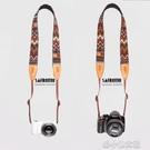 意大利皮民族風單反微單相機肩帶復古文藝包舒適背帶通用 洛小仙女鞋