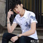 夏季免燙學生短袖襯衫男韓版修身款印花襯衣青少年流行潮寸衫男裝『櫻花小屋』