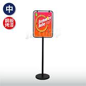 不鏽鋼管雙面告示牌(中-黑) 標示指示 公布佈告 展示海報 廣告立牌