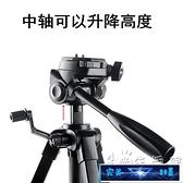 投影機支架 投影儀三腳架鋁合金通用投影機Z6Z5極米H1S Z6X酷樂視H2三角支架 完美計畫 免運