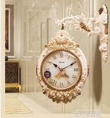 石英鐘客廳雙面掛鐘歐式大氣靜音鐘錶創意家用大掛錶時尚個性時鐘igo 依凡卡時尚
