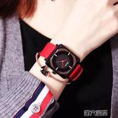 女錶 超薄手錶女士全自動防水真皮帶石英手錶時尚韓版學生非機械表潮流 第六空間