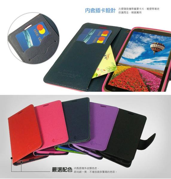 ●【福利品】HTC One E8 / M8 mini / HTC 10 經典款 系列 側掀可立式保護皮套/保護殼/皮套/手機套/保護套